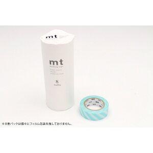 [カモ井加工紙] mt 8P ストライプ・ミントブルー/マスキングテープ [キャンセル・変更・返品不可]