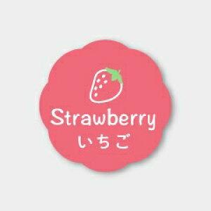 お菓子用フレーバーシール いちご [キャンセル・変更・返品不可]