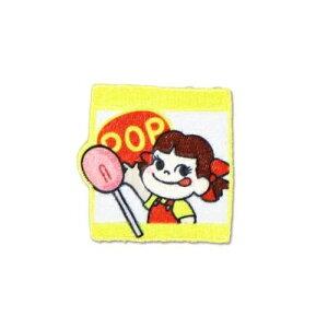 ペコちゃん 刺繍ステッカー ポップキャンディー [キャンセル・変更・返品不可]