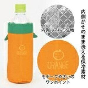 YAOYA ボトルホルダー ペットボトルホルダー 保冷 オレンジ [キャンセル・変更・返品不可]