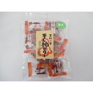 干し柿ゼリー 単品 [キャンセル・変更・返品不可]