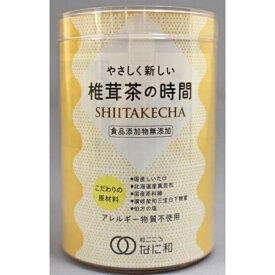 椎茸茶の時間 テトラパック 単品 [キャンセル・変更・返品不可]