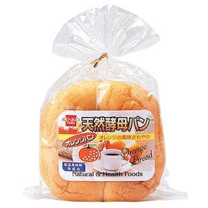 天然酵母パン オレンジ 単品 [キャンセル・変更・返品不可]