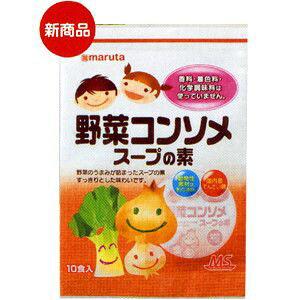 MS 野菜コンソメスープの素 単品 [キャンセル・変更・返品不可]