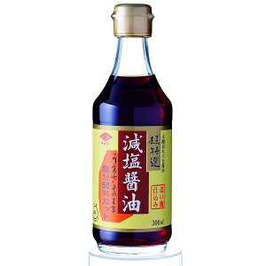 超特選減塩醤油(小) 単品 [キャンセル・変更・返品不可]