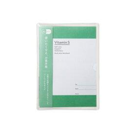 [エムディーエス] VitaminS お薬手帳 A6 パステルグリーン [キャンセル・変更・返品不可]
