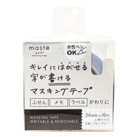 [マークス] 水性ペンで書けるマスキングテープ/小巻24mm幅/方眼ブルーグレー [キャンセル・変更・返品不可]
