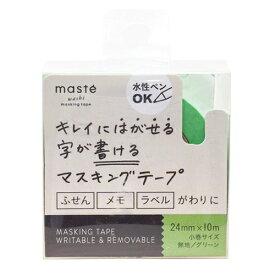 [マークス] 水性ペンで書けるマスキングテープ/小巻24mm幅/グリーン [キャンセル・変更・返品不可]