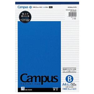 [コクヨ] キャンパスレポートパッドA4厚口B50枚 レ116B [キャンセル・変更・返品不可]