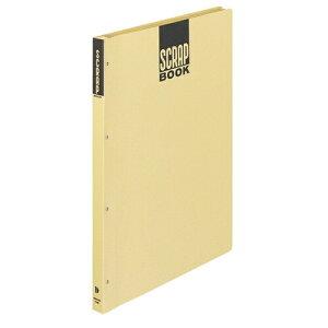 [コクヨ] スクラップブックD A3 とじ込み式 表紙クラフトボール製 ラ43 [キャンセル・変更・返品不可]