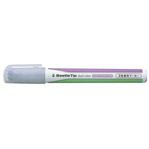 [コクヨ] 2色蛍光マーカー(ビートルティップ) デュアルソフト G×V PML313-2 [キャンセル・変更・返品不可]