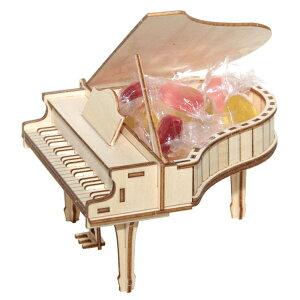 木製パズル ki‐gu‐mi ピアノ 小物入れ [キャンセル・変更・返品不可]