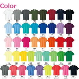 [00300] 4.4oz 無地 薄手 半袖ドライメッシュTシャツ [レディース] [全13色(112-194)][WM〜WL] [キャンセル・変更・返品不可]