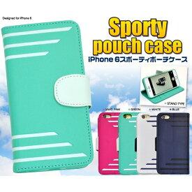 [499シリーズ・6/6s用] 爽やかスポーティーデザイン iPhone6/6s用スポーティーデザインス [キャンセル・変更・返品不可]