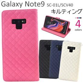 2019 春夏新作 レディース 手帳型ケース Galaxy Note9 SC-01L SCV40 ケース ギャラクシーノート9 カバー [キャンセル・変更・返品不可]
