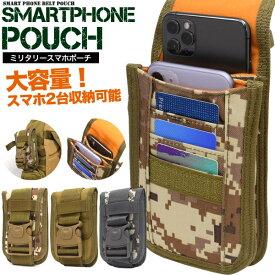 アイフォン スマホケース iphoneケース サバイバルゲーム スマホカバー スマホ用ミリタリーポーチ 3カラー [キャンセル・変更・返品不可]