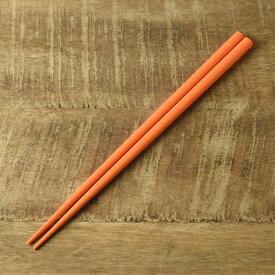 カラフルスティック箸 オレンジ [キャンセル・変更・返品不可]