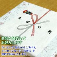 カタログギフトMYHEART(マイハート)ホライズン2,800円コース