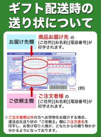 今治タオル&カタログギフトセット35,800円コース(白織バスタオル2P+サミット)