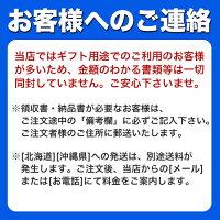 フルーツカラーバウム&カタログギフトセット4,800円コース(フルーツカラーバウム+ホライズン)