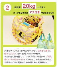 エコバッグ/デザイナーズジャパン全45種