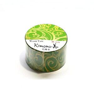 kimono美 マスキングテープ(幅25mm) 金箔 禅ZEN/粋タイプ/光琳水 GR3014