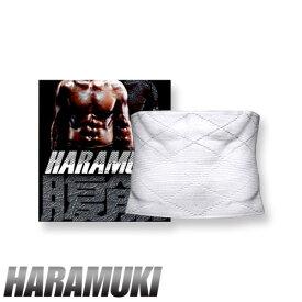 HARAMUKI(ハラムキ) 単品
