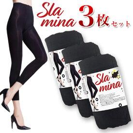 slamina(スラミーナ) 3枚セット