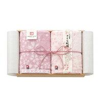 今治タオル&カタログギフトセットホライズン5,100円コース