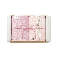 今治タオル&カタログギフトセット10,600円コース(さくら紋織バスタオル2P+バレイ)