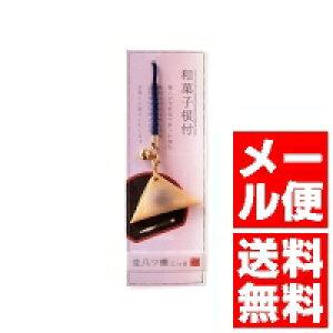 和菓子根付 生八つ橋/にっき 単品