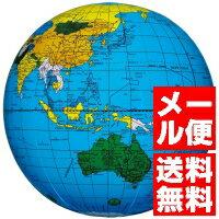 ビーチボール 地球儀ボール ブルー [BGP-140]40cm(ふくらんだ状態での直径は約24cm)