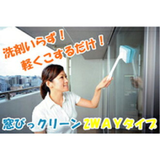 Detergent-free! just rub lightly. Akari Hoshino nagging muddy glass Windows with dirt. Not lightly rub only 10P02Aug14, fs04gm,