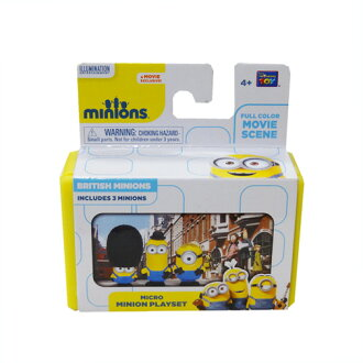 Minion mini play set Eskimo C Yu packets cannot be 11294c