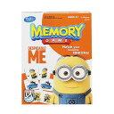 ミニオン メモリーゲーム 11730 MINIONS 神経衰弱 カードゲーム ゲーム カード おもちゃ 知育  キャラクタ…