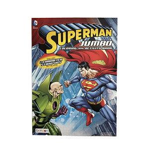 スーパーマン ぬりえ カラーリングブック 14345c 輸入品 インポート DCコミック SUPERMAN かっこいい 迷路 アメリカ アニメ ぬり絵 英語 知育玩具 海外 男の子 おもちゃ キャラクター 雑貨 グッズ