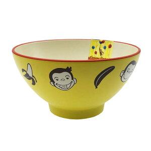 おさるのジョージ 茶碗 バナナ 13718 お茶碗 食器 子供 子ども こども キッズ 電子レンジ対応 食洗機対応 キャラクター 雑貨 グッズ メール便不可