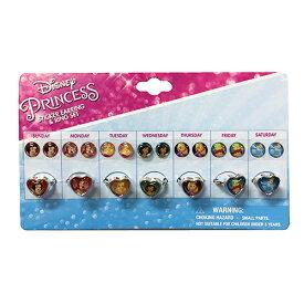 ディズニープリンセス リング&ピアスシールセット 13810 Disney Princess シール イヤリング 指輪 キッズアクセサリー リング ピアス キッズアクセ 子供用 女の子 おしゃれ おもちゃ アクセサリー かわいい キャラクター グッズ 輸入品 インポート メール便配送