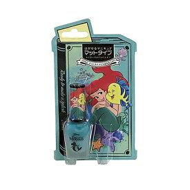 アリエル はがせるマニキュア (マットミント) 14132 ネイル マット系 マニキュア 子供 子ども Disney Princess ネイル おしゃれ かわいい キッズコスメ 幼児 女の子 景品 お祭り ギフト キャラクター グッズ 雑貨 SHO-BI ピンク メール便配送