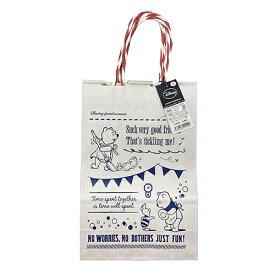 くまのプーさん キャリーバッグ (S) クリーニングNB 2枚組 DC141 14871 紙袋 プーさん POOH ラッピング 袋 ピグレット ペーパーバッグ キャラクター バレンタイン インディゴ 包装 お菓子 かわいい 雑貨 グッズ メール便不可