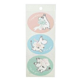 ムーミン シール (プレゼント) MS854 14899 北欧 moomin ラッピングシール ラッピング ごほうびシール ステッカー かわいい インディゴ キャラクター グッズ 雑貨