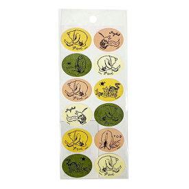 プーさん シール レターミックス DS165 14900 クラシック Pooh くまのプーさん ディズニー ラッピングシール ラッピング ごほうびシール ステッカー かわいい インディゴ キャラクター グッズ 雑貨 ラッピンググッズ ラッピング用品