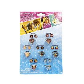 ディズニープリンセス リング&ピアスシール 7pkセット 14600b プリンセス シールイヤリング Disney アクセサリー ハート ピアス キッズアクセ おもちゃ 子供用 子ども キッズ おしゃれ 女の子 かわいい キャラクター 景品 グッズ インポート 輸入品 メール便配送