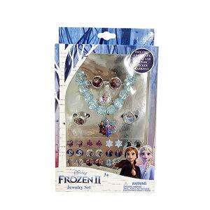 アナと雪の女王2 ジュエリーセット 14797 FROZEN Disney アナ雪 パーティー シールピアス ブレスレット 指輪 アナ エルサ オラフ ブルー おもちゃ 女の子 おしゃれ かわいい キャラクター グッズ