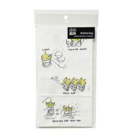 トイストーリー ボトムバッグ (S) リトルグリーンメンLGR 10枚入り DP460 14955 ディズニー エイリアン ミニサイズ 紙袋 かっこいい 簡易包装 キャラクター かわいい 男の子 Disney お菓子袋 ラッピング 袋 プレゼント インディゴ 包装