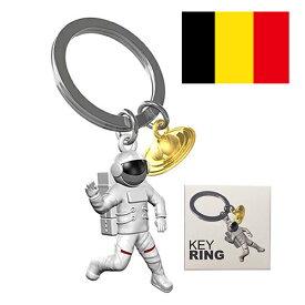 metalmorphose メタルキーリング 宇宙飛行士 土星 pud646 MTM-MT202-01 メタルモルフォーゼ キーホルダー 惑星 アポロ キーチェーン ギフト プレゼント メンズ レディース 雑貨 グッズ ベルギーデザイン ブランド