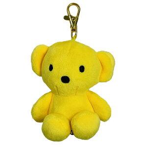 ミッフィー まるっとリール ( くまちゃん ) 15766 ミッフィーちゃん グッズ 鍵 リール付き 伸びる キーホルダー キーチェーン 黄色 イエロー ゴールド ぬいぐるみ くま クマ 携帯 持ち運び