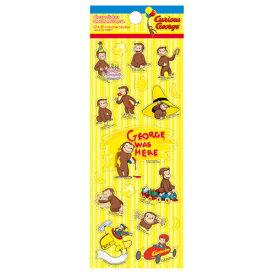 おさるのジョージ シール クリアステッカー 10615 キュリアスジョージ アニメ グッズ 雑貨 おもちゃ かわいい キャラクター 送料込み メール便配送