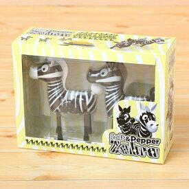 Wind-Up Zebra ソルト&ペッパーセット pud226 シマウマ しまうま ゼブラ 調味料入れ キッチングッズ 輸入 おしゃれ かわいい インテリア ビンゴ キッチン 用品 グッズ 雑貨 塩こしょう ケース おもしろ 景品 メール便不可