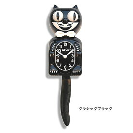 キットキャットクロック (クラッシック ブラック) KITCAT-BC1 Classic Black Kit-Cat klock 黒 猫 ねこ 黒猫 掛け時計 掛時計 時計 インテリア 雑貨 グッズ おしゃれ おもしろ デザイン モチーフ かわいい アメリカ MADE IN U.S.A pud289